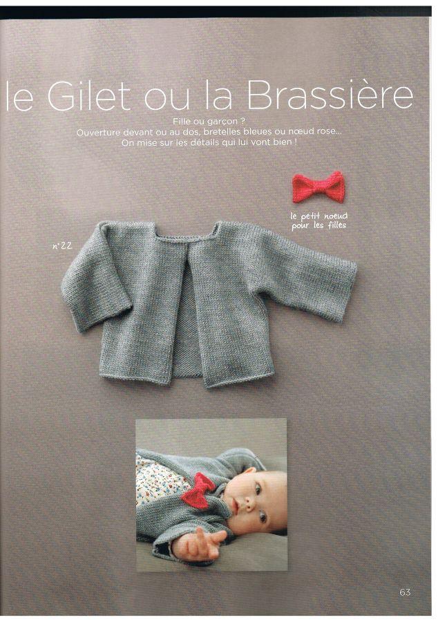 http://parijankagallery.ru/albums/phildar64/phildar64031.jpg