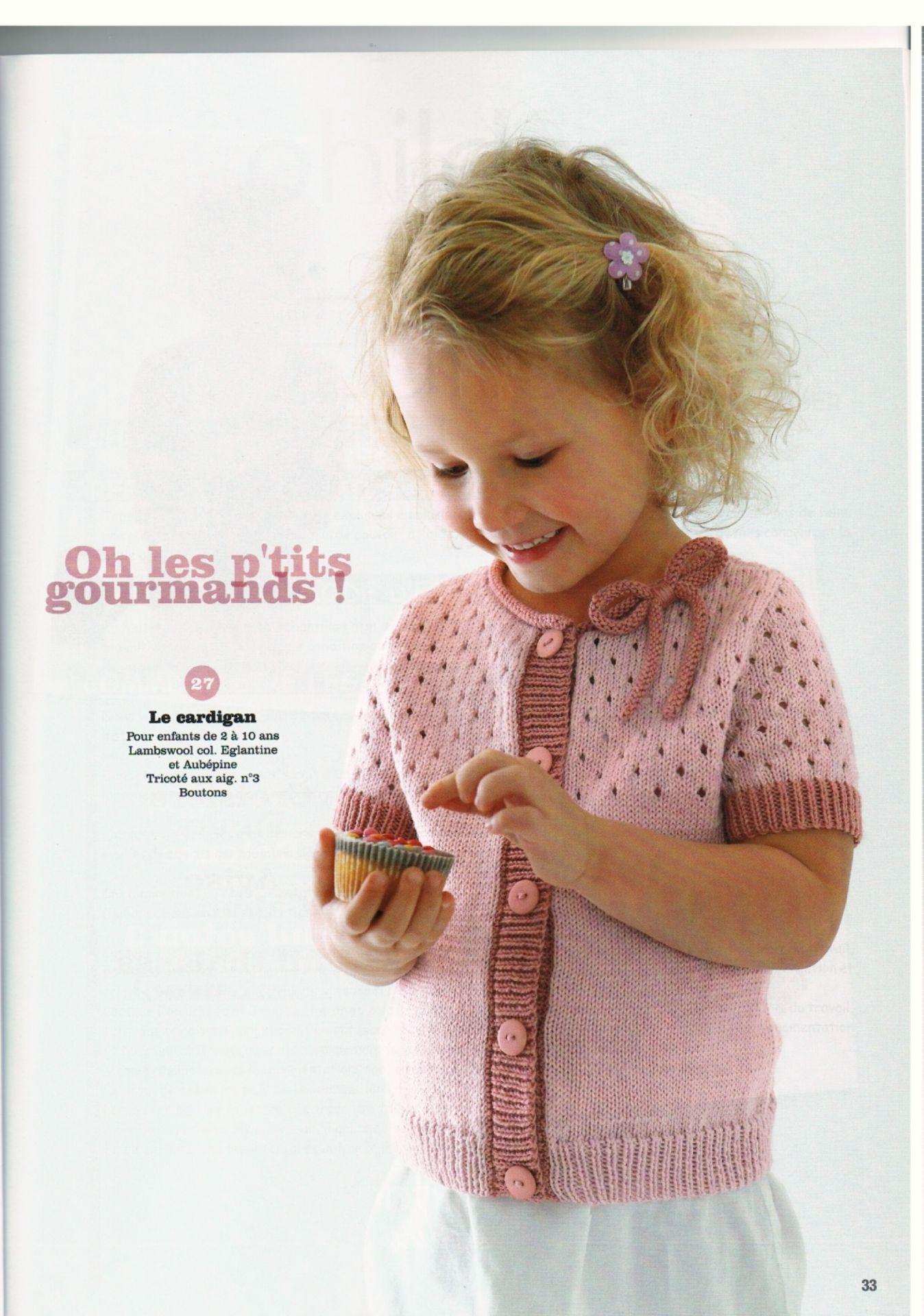 Дневник по вязанию спицами для девочек