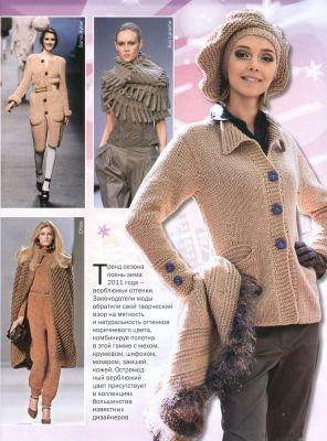 модное вязание для женщин (23